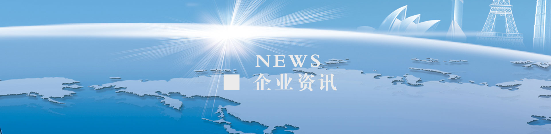 新闻资讯_新闻资讯_深圳市正方圆塑化进出口有限公司